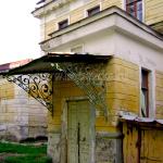 Усадьба Ашитково, главный дом