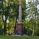 Усадьба Марьино Ленинградская область, памятник в честь 200-летия усадьбы