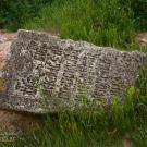 Антониев Краснохолмский монастырь, старинное надгробие