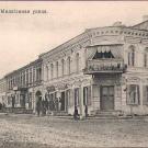 Село Медведь Новгородской губернии, дом купца Гаврилова