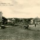 Село Медведь Новгородской губернии