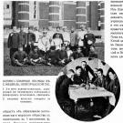 Японские военные пленные в с. Медведь