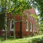 Аракчеевские казармы в селе Медведь, 2-х этажный корпус