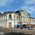 с. Медведь Новгородская область, дом купца Гаврилова
