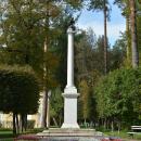 Усадьба Архангельское, колонна-мемориал