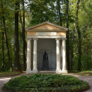 Усадьба Архангельское, памятник Екатерине II