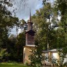 Усадьба Архангельское, ограда храмовой территории