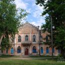 Усадьба Авчурино Калужская область (библиотека)