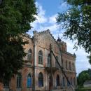 Усадьба Авчурино Калужская область, библиотека