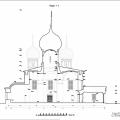 Спасо-Преображенский собор в Белозерске, обмерочный чертеж