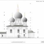 Спасо-Преображенский собор в Белозерске, фасад