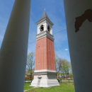 Усадьба Богучарово колокольня