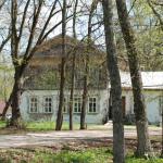 Усадьба Богучарово
