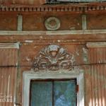 Усадьба Богучарово главный дом (фрагмент экстерьера)