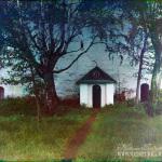 Борисоглебский монастырь Ростов Великий. Фото С.М. Прокудин-Горский