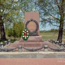 Бородинское поле монумент