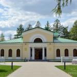 Бородинский музей-заповедник