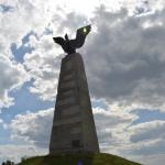 Бородино, Шевардинский редут