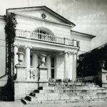 Усадьба Братцево, дом со стороны парка