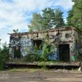 Бухта Батарейная. Здание, рядом с малым бункером