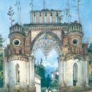 Усадьба Царицыно, Виноградные ворота. 1896, А.Н. Голицын, акварель
