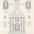 Марково. Казанская церковь
