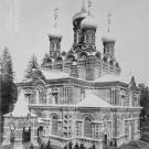 Гефсиманский скит, храм в честь иконы Черниговской Божьей Матери