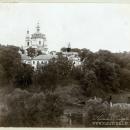 Николаевский Черноостровский монастырь в Малоярославце. Фото С.М. Прокудин-Горский