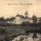 Антониев Краснохолмский монастырь (старая открытка)
