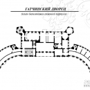 Гатчинский дворец, план бельэтажа главного корпуса