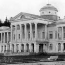Парковый фасад главного дома в усадьбе Морозовых Горки X