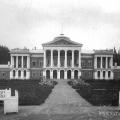 Усадьба Морозова Горки X. Парковый фасад главного дома