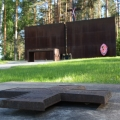 Мемориальный комплекс Медное
