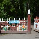 Музей-усадьба Репина Пенаты, ворота