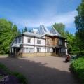 Музей-усадьба Репина Пенаты, дом со двора