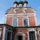 Осташков, Троицкий собор
