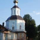Осташков, Житенный монастырь