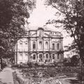 Петергоф Собственная дача (архивное фото)