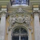 Петергоф Собственная дача, дворец (оконное очелье с ангелами)