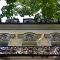 Петергоф Собственная дача, дворец (фрагмент бокового фасада)