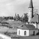 Приоратский дворец, фото конца XIX - нач. XX вв.