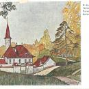 М. Добужинский, Гатчино. Приорат, открытка нач. XX в.