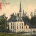 Приоратский дворец, открытка нач. XX в.