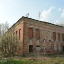 Усадьба Алексейцево, барский дом