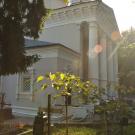 Усадьба Афинеево церковь Иоанна Предтечи