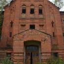 Усадьба Бабаево, Гурьевская сельскохозяйственная школа