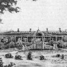 Усадьба Виноградово старый барский дом