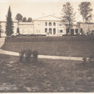 Дом Банзы в стиле модерн в усадьбе Виноградово
