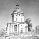 Владимирская церковь в Виноградово