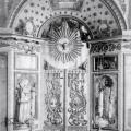 Владимирская церковь в Виноградово, фрагмент алтарной преграды